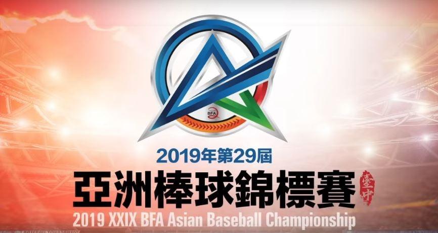 亞錦賽/南韓再見失誤!中國隊4比3爆冷 14年來首勝南韓