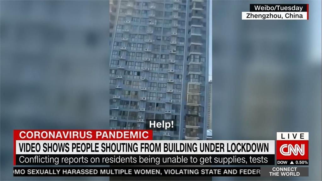 救我!鄭州水患後爆疫情整棟樓遭封 民眾求救