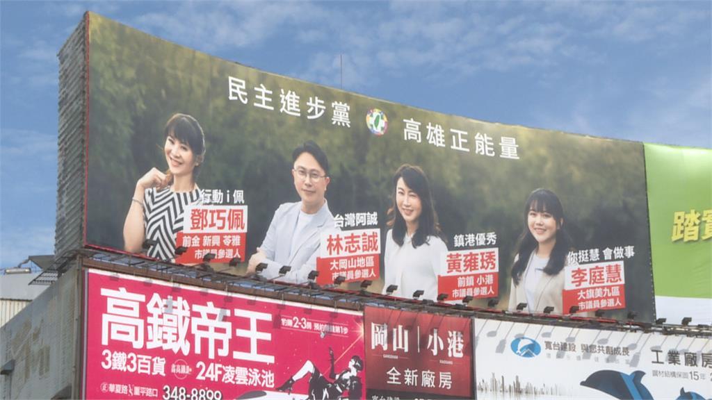 2022綠議員卡位戰!菊系「新六小福」拚湧言會