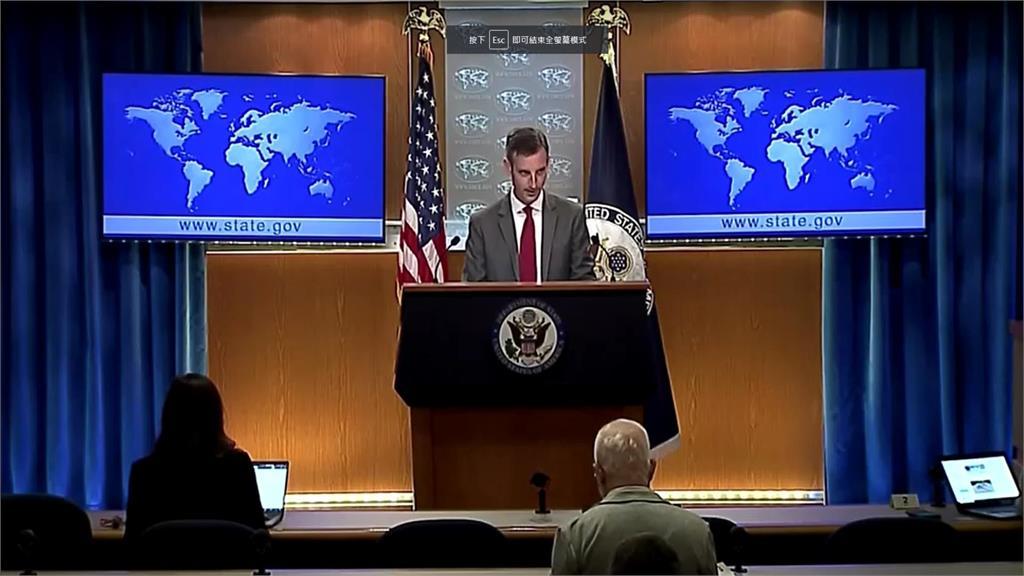 台駐港官員被迫撤離 美國務院:與台灣站一起