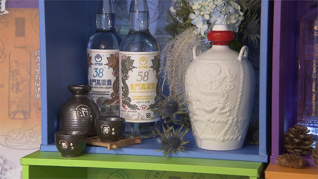 快新聞/金門高粱酒今突宣布漲價最高漲12% 盤商錯愕不滿