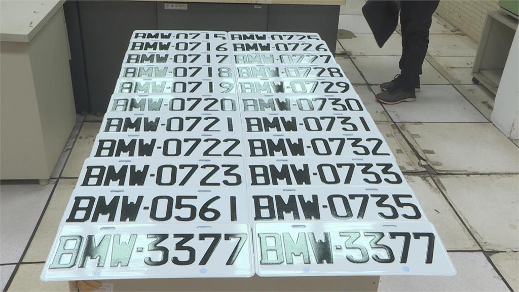 3千元起標!台中監理所標售21副「BMW車牌」