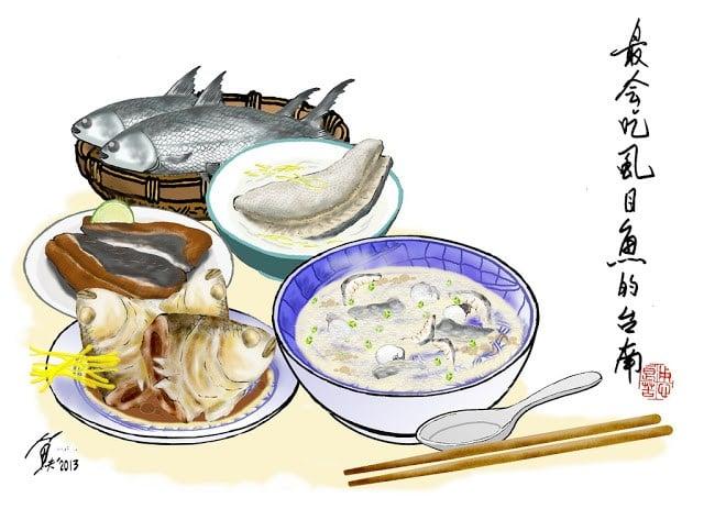 大概沒有一個城巿像台南那般會吃虱目魚了─阿星嬤虱目魚粥