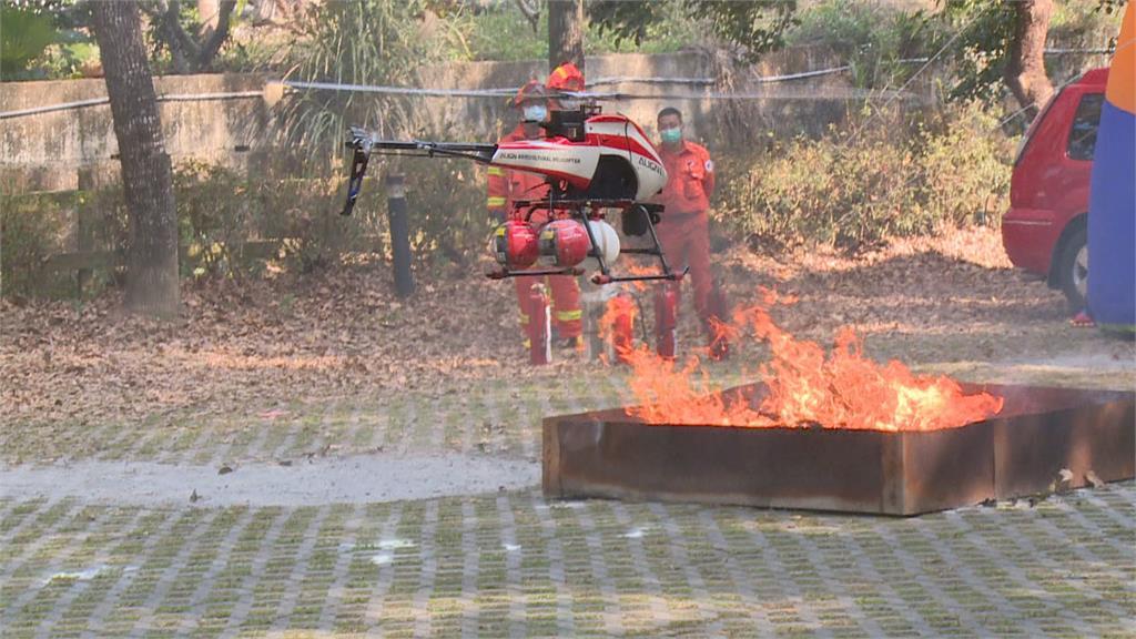 無人機掛載滅火球 影像傳遞精準滅火