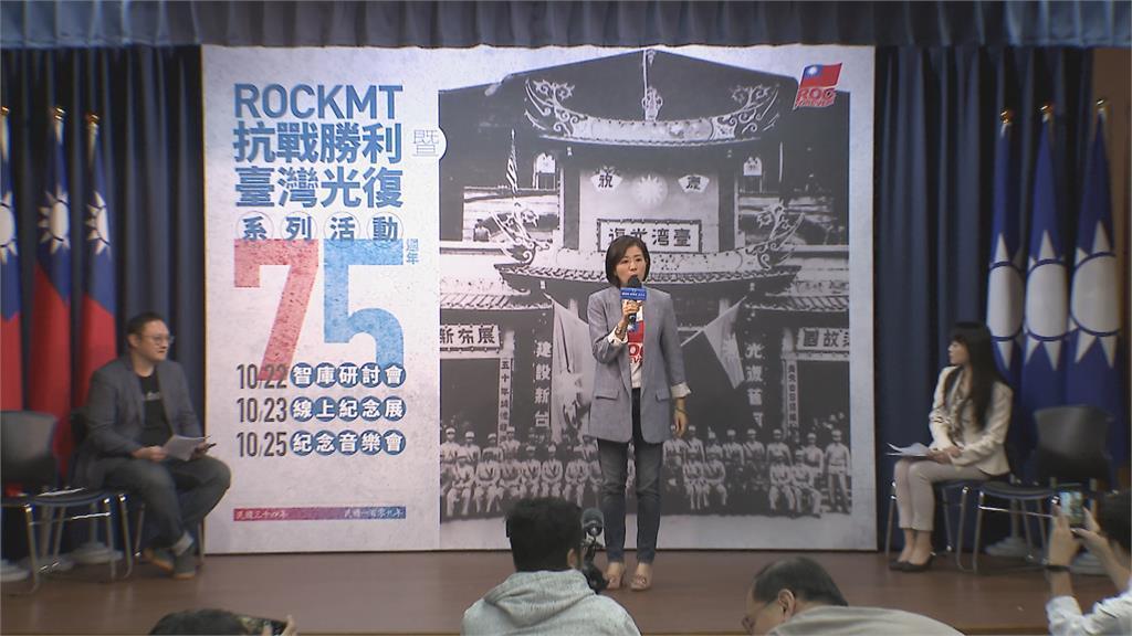 藍慶祝台灣光復 台灣國嗆:懸賞一億拿出法據
