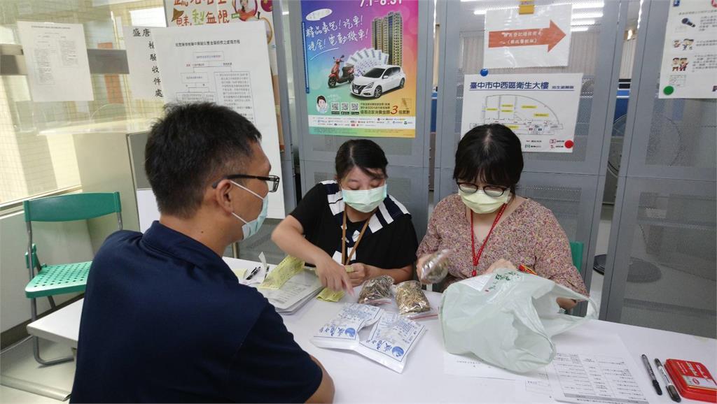 快新聞/【中藥鉛中毒風暴】台中市「鉛中毒案」人數再增 掀起全國首起「團體醫療消費行為糾紛」
