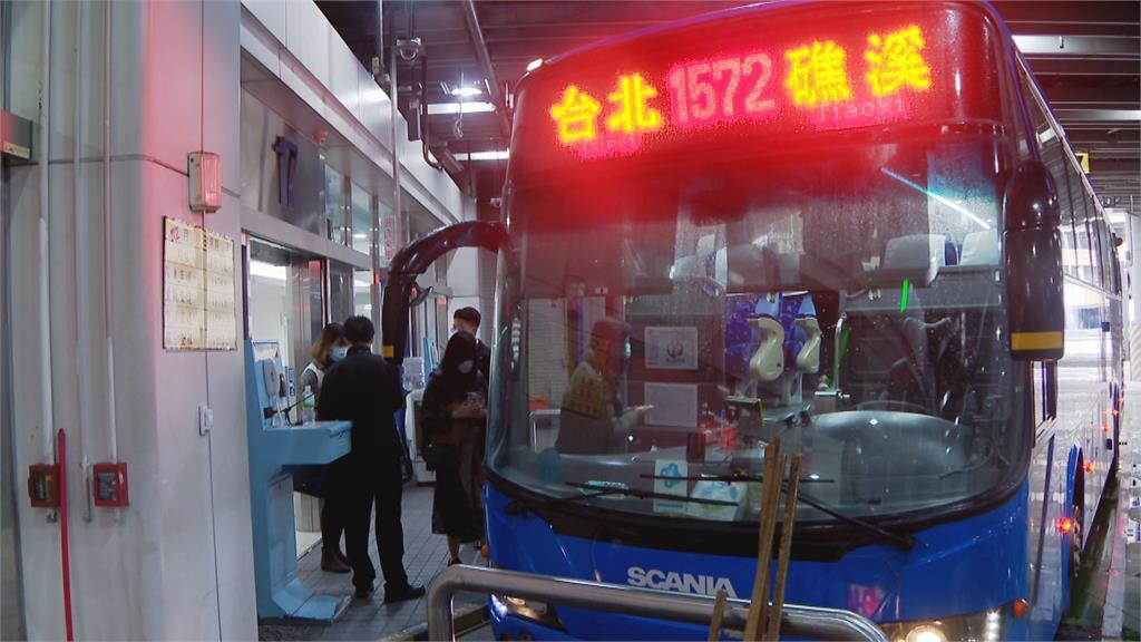 快新聞/東部鐵路中斷! 客運今早加開台北往宜蘭「552班車」 最新疏運看這裡