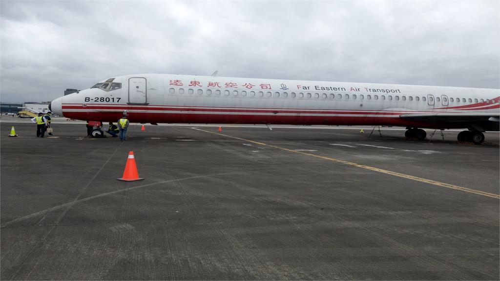 遠航欠稅客機法拍 買家來自這個國家