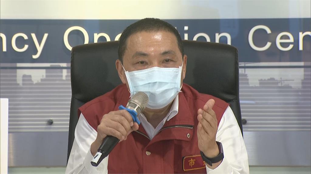 LIVE/新北疫苗不夠!8/1起恐暫停施打4天 侯友宜15:00記者會說明