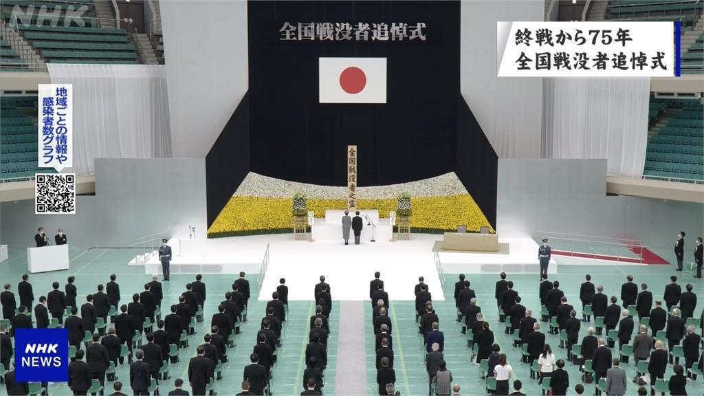 日本舉辦 二戰終戰日追悼儀式 疫情影響 參加人數創新低