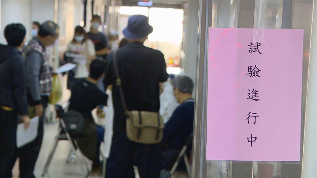 高端二期解盲成功!抗體濃度佳目標日產九萬劑 專家:保護力待驗證