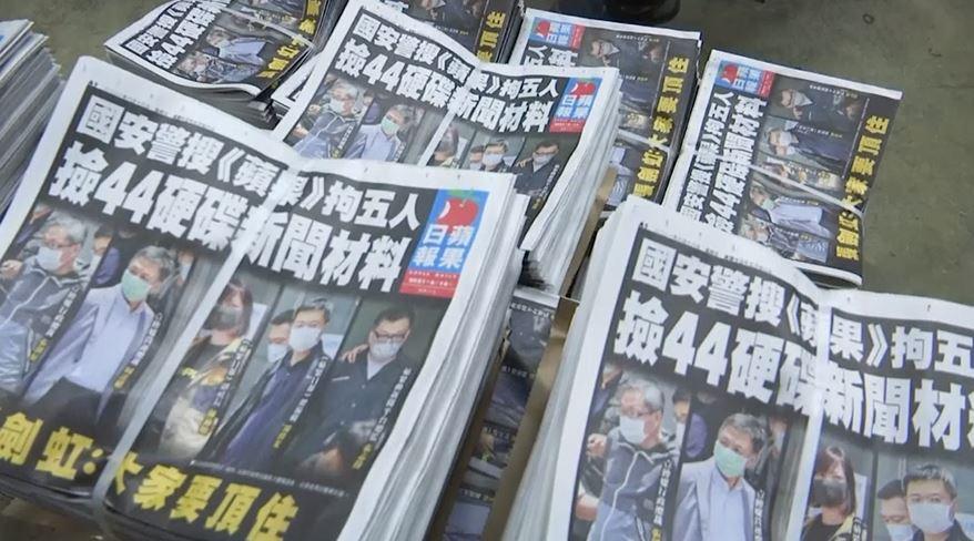 快新聞/港警搜索香港蘋果日報拘捕高層 國民黨「遺憾」:港府限縮言論自由