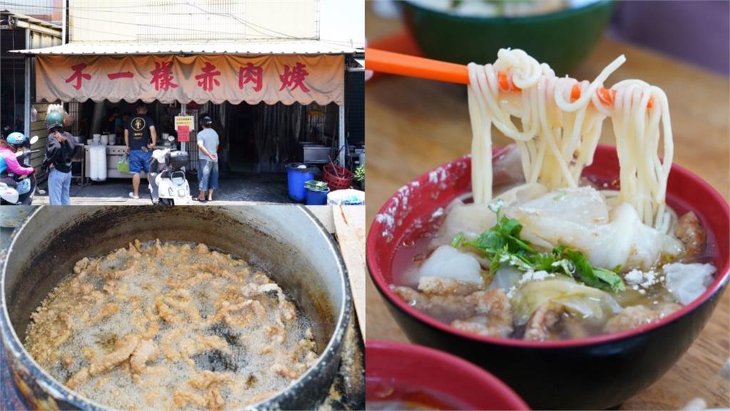 美食/高雄旗津 不一樣赤肉焿 在地老字號「赤肉焿」,大骨熬製湯頭,旗津經典人氣必吃