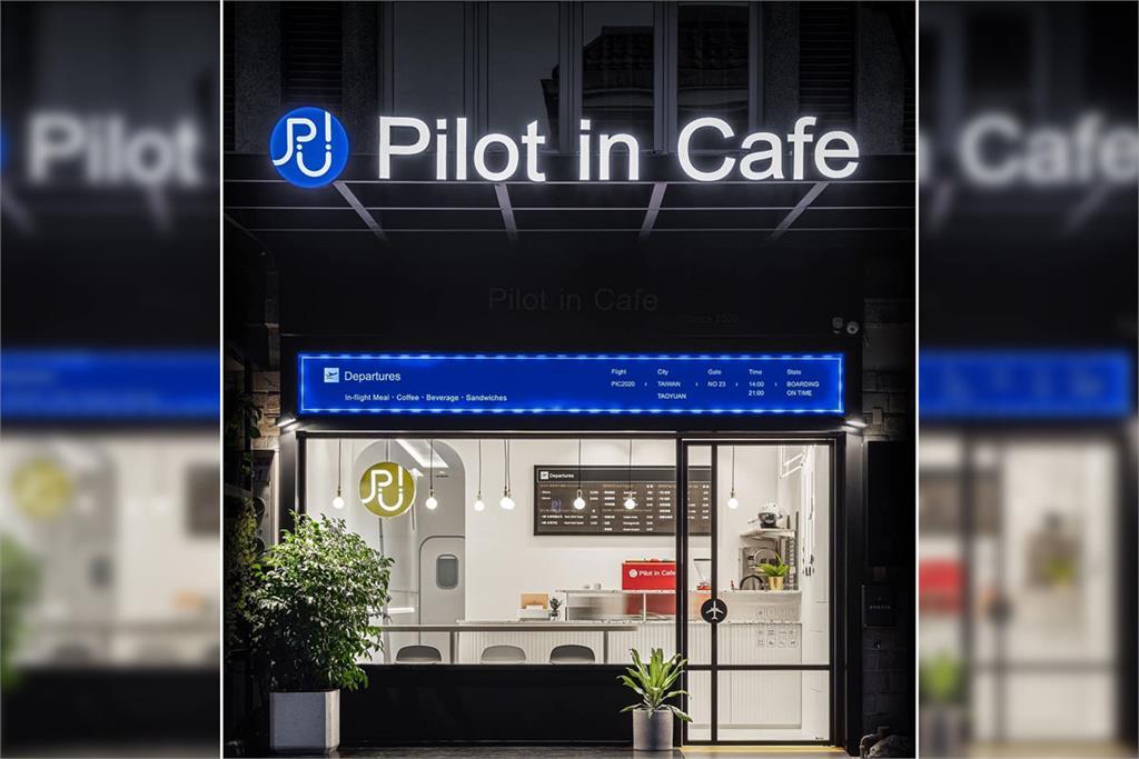 快新聞/染疫華航機師曾到Pilot in Cafe用餐 店家:已全面消毒