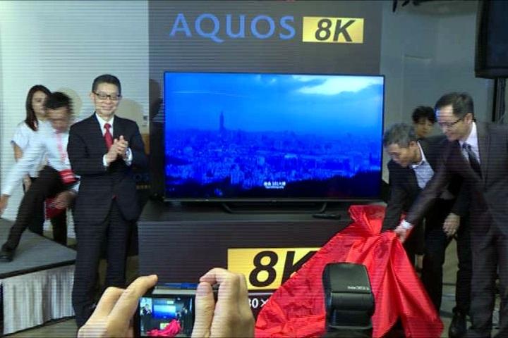 搶攻高畫質 夏普推70吋「8K電視」