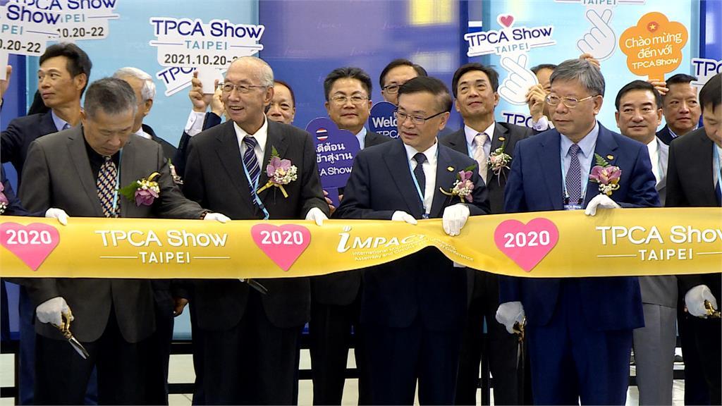 疫情突圍! TPCA:台灣PCB產值下半年樂觀預估成長1.5%