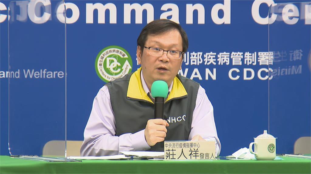 快新聞/今日新增4例武漢肺炎境外移入 國內累計679例確診
