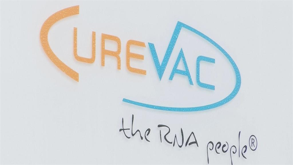 德CureVac疫苗 最終試驗結果證實效力僅48%