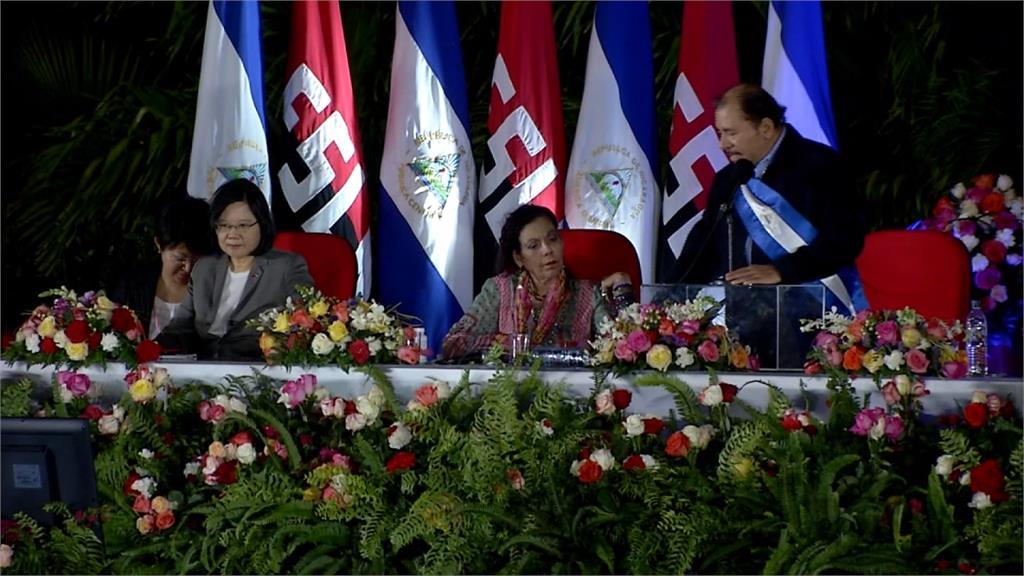 尼加拉瓜駐台大使遭免職 外交部:兩國邦交穩固
