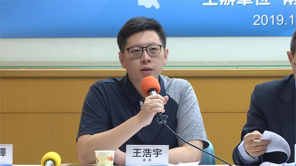 快新聞/王浩宇遭罷免 中選會今正式公告「即日起解除職務」