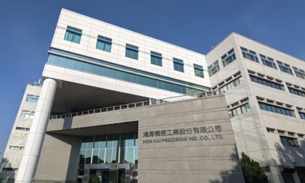 快新聞/花25.2億買下旺宏6吋晶圓廠 鴻海:整合電動車與半導體的里程碑