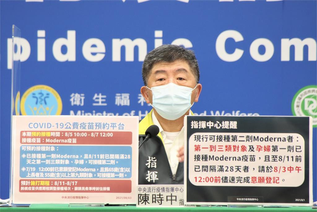 快新聞/BNT疫苗到貨再進一步! 陳時中:今天下午簽核緊急授權EUA