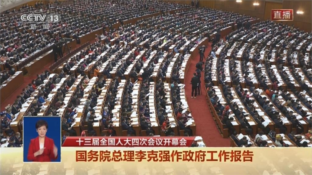 中國人大登場 李克強重申九二共識反台獨
