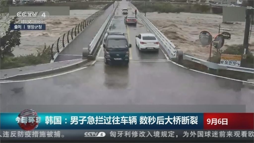 「別再過來」男暴雨徒手阻車過橋生死瞬間! 30秒後橋崩墜河
