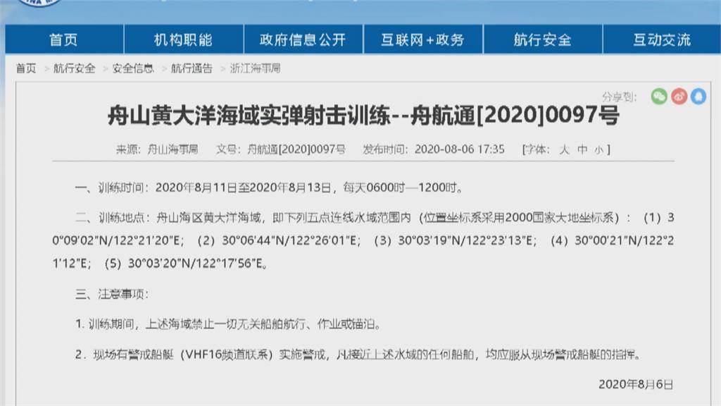 中國玻璃心碎滿地!美衛生部長訪台 中嗆軍演實彈射擊