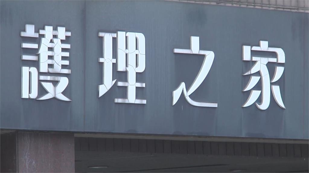 快新聞/長照機構群聚感染 竹東某護理之家澄清「非疫情爆發源頭」