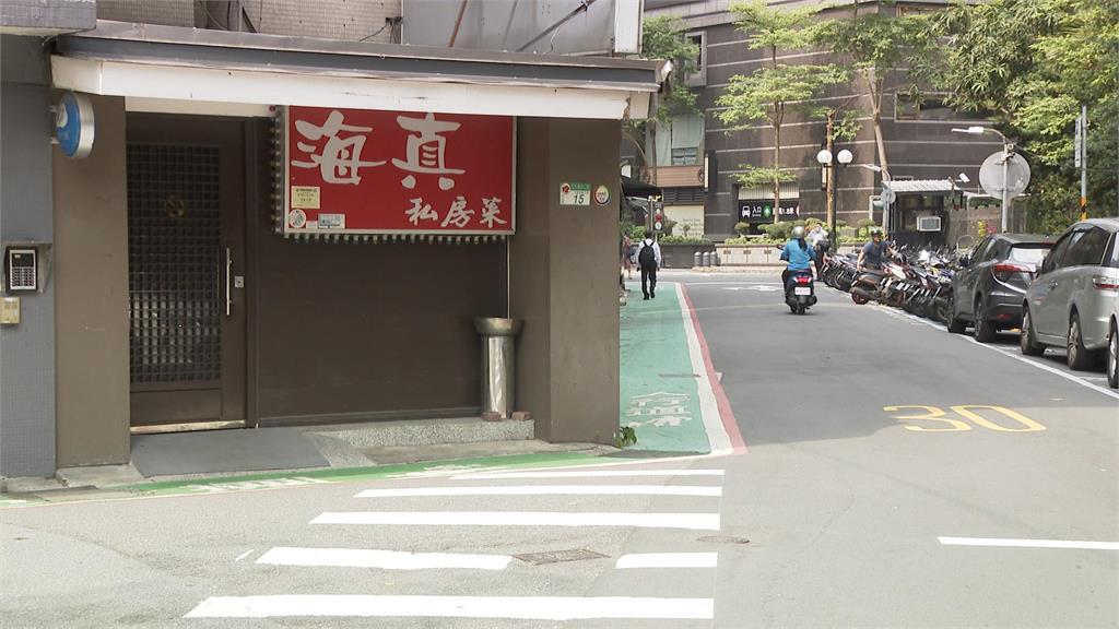染疫機師曾前往用餐 海真私房菜發聲明:民生店停業消毒
