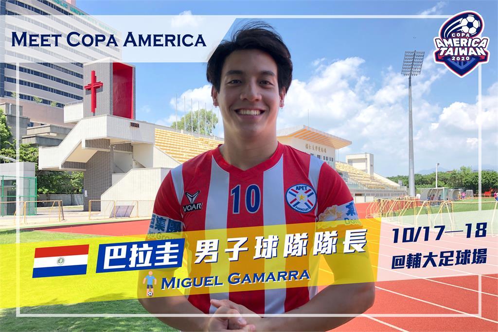 看球賽做國民外交!在台拉美人拼群募 「讓世界看見台灣」