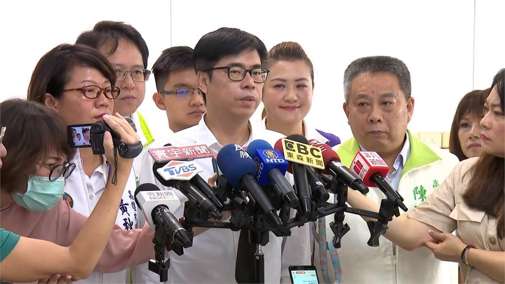 「我在高雄撐香港」陳其邁:若當選將人道協助港人