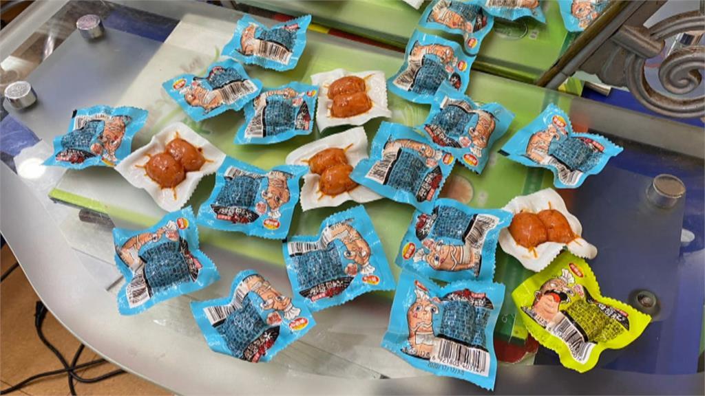 非法進口中國肉製零食 搜出子彈腸與豬扒脆