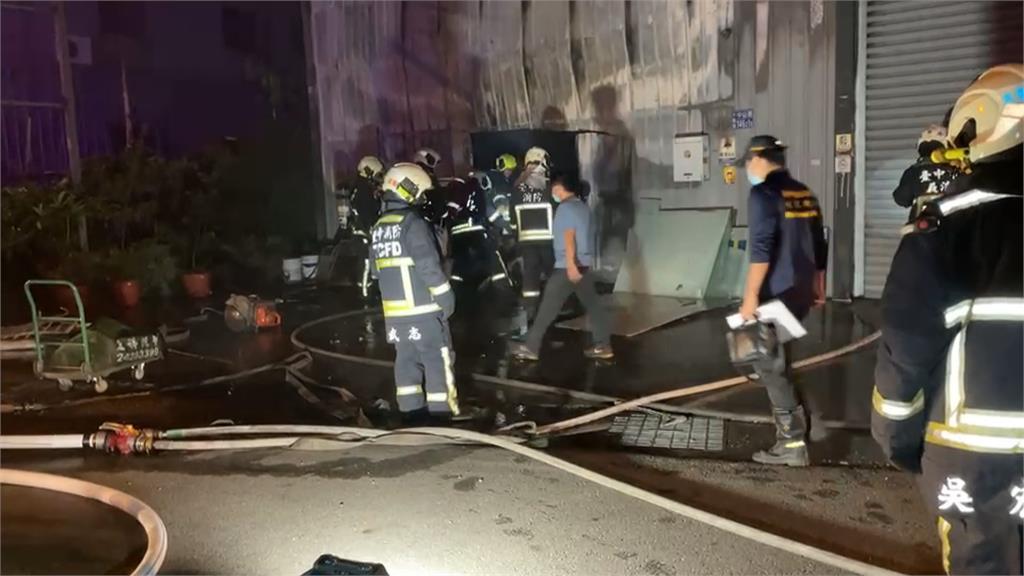 台中大雅工廠起火17車灌救 夾層發現1男死亡