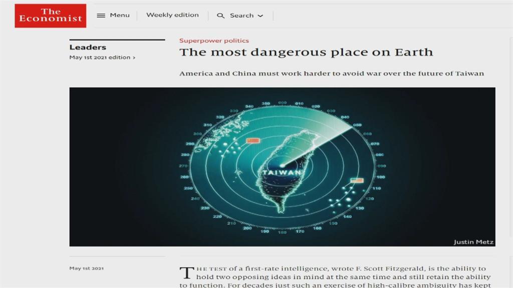 經濟學人警告 台灣全世界最危險!
