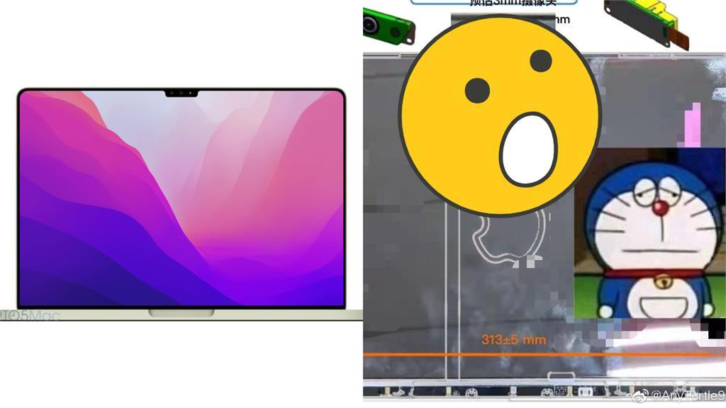 外觀照流出!全新MacBook Pro登場前夕被爆「有瀏海」