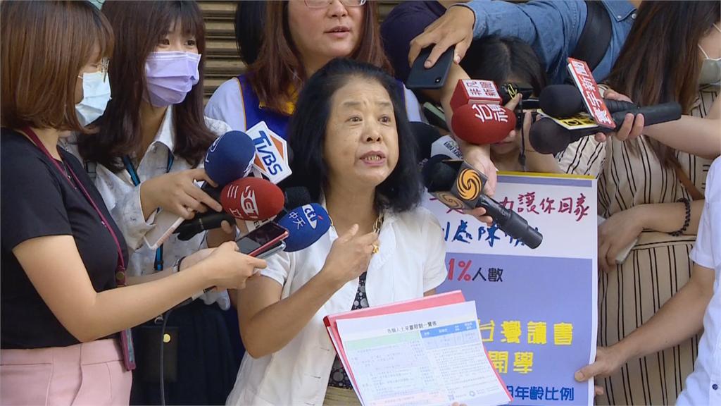 快新聞/中國籍女婿無法返台 北藝大教授情緒激動:民進黨太可惡了!