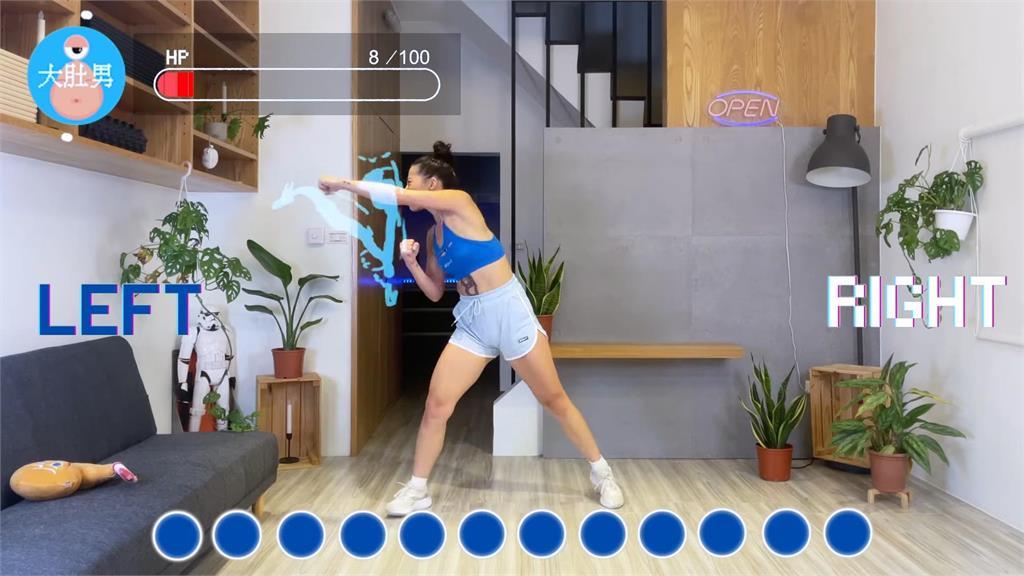 蔡依林舞者爆汗跳拳擊有氧 穿中空裝「打怪練等」網讚:跳得好爽