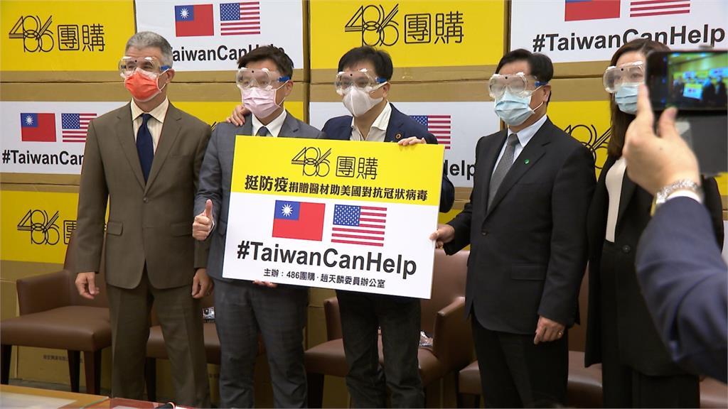 486捐贈6000副護目鏡助美醫護!趙天麟:台灣對美國情況感同身受