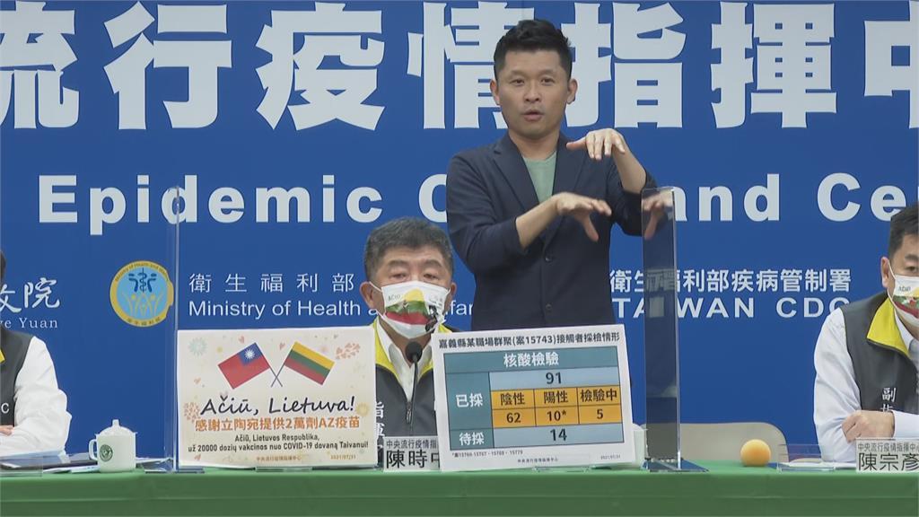 快新聞/莫德納供應出狀況 陳時中坦言「台灣恐受影響」