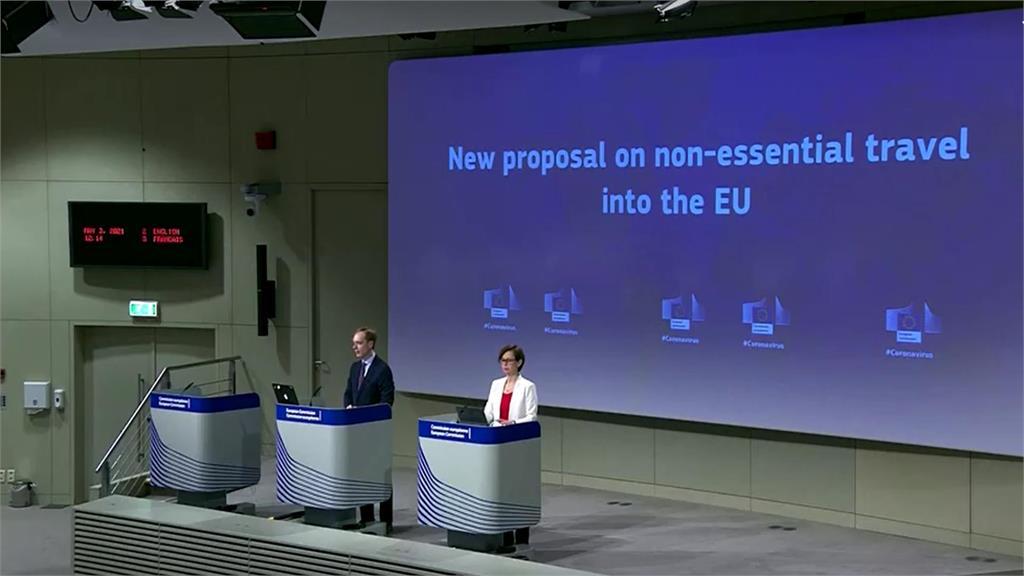 歐盟建議放寬旅遊限制 允完成接種疫苗旅客入境