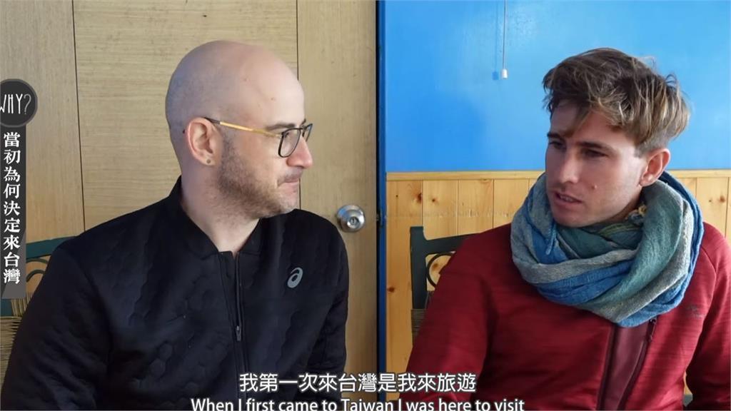 「第一印象就愛上台灣」<em>吳鳳</em>喜曝西班牙帆船教練來台定居