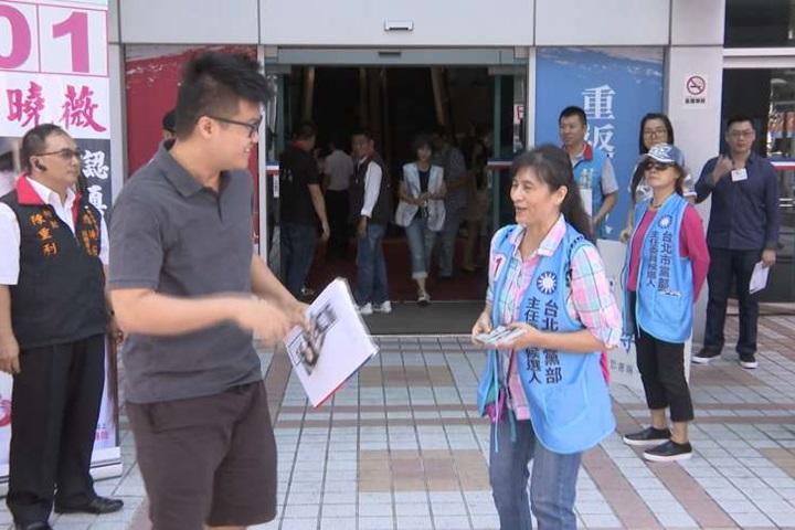 國黨中常委選舉「賄聲賄影」 傳六位數包票