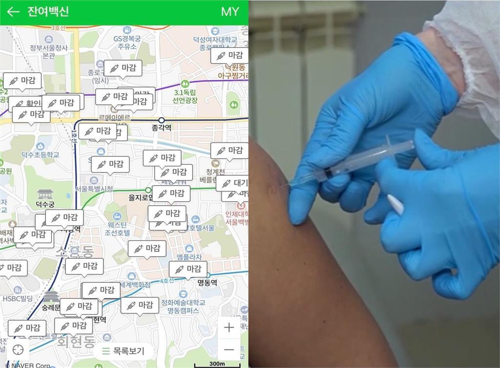 快新聞/「殘餘疫苗地圖」解套棄打潮 醫大推:拜託唐鳳快出手!