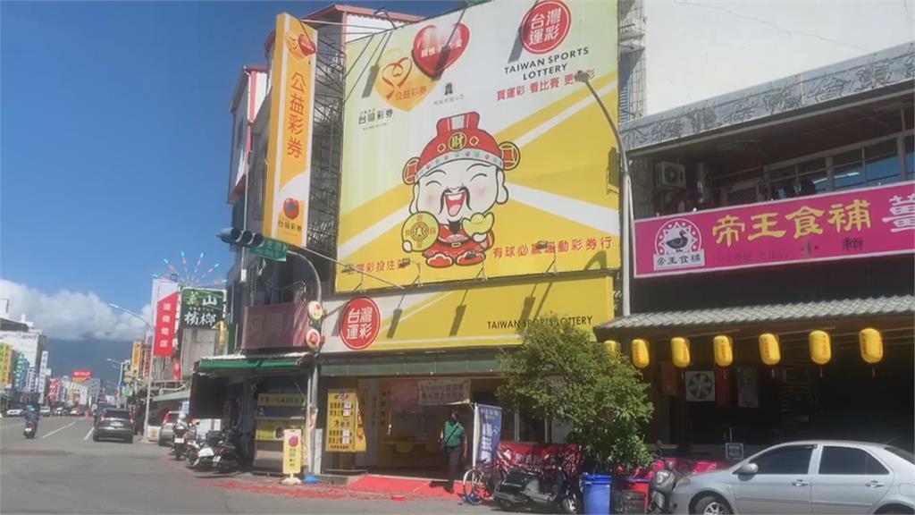 威力彩6.1億獎 「一注獨得」 獎落台東