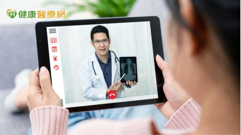 減少病人頻繁出入醫院 台中慈院推視訊門診