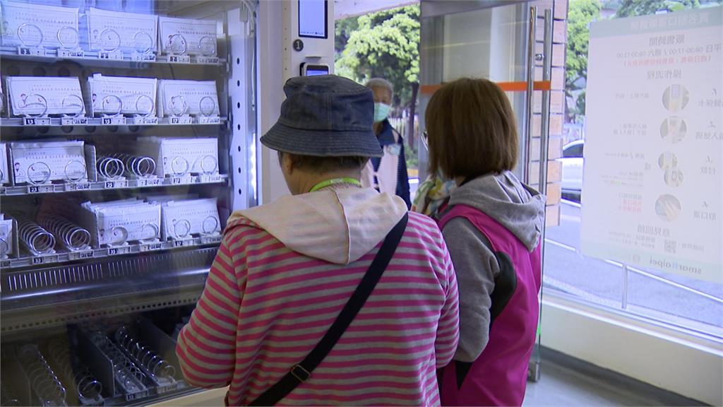 北市口罩販賣機銷量不如預期 市府暫緩擴點12區