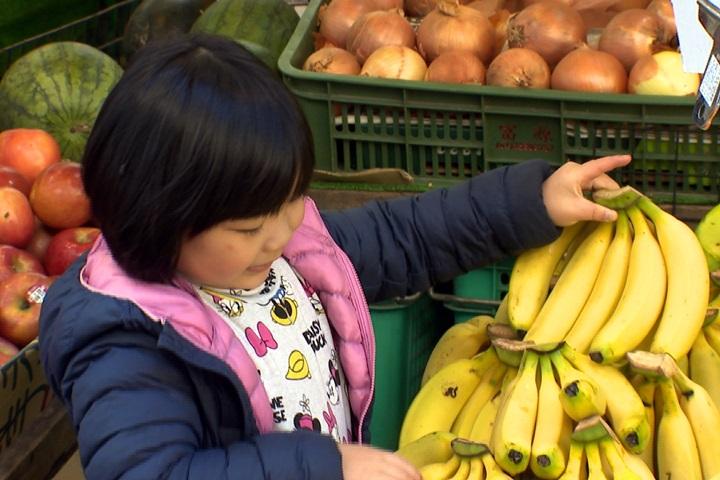 太少逛菜市場 小朋友竟以為「香蕉是白的」