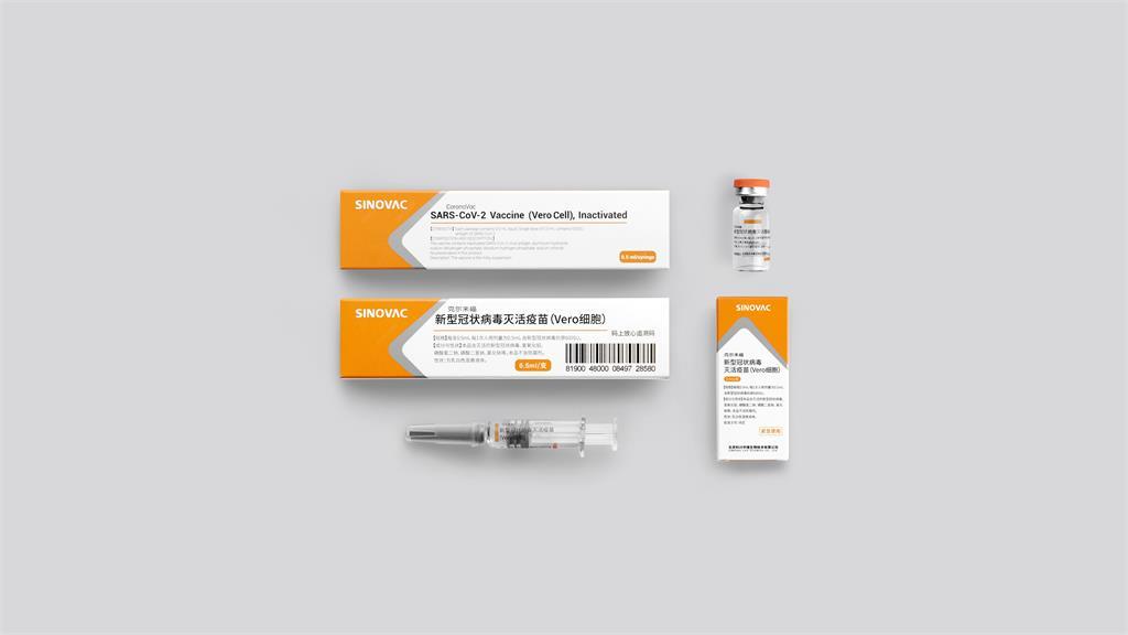 快新聞/我友邦宏都拉斯 將透過薩爾瓦多買中國疫苗
